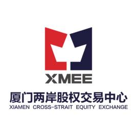 厦门两岸股权交易中心